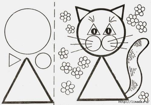 figuras-geometrica3 (500x348, 96Kb)