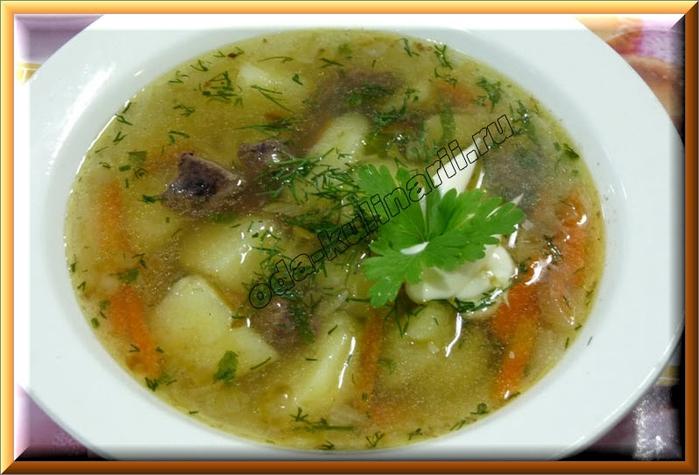 суп из свиной печени рецепт с фото