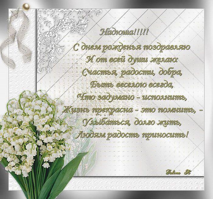 0_115957_4092da4a_orig (700x654, 122Kb)