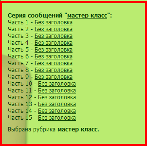 3726295_88089565_3726295_jgkf999 (302x300, 27Kb)