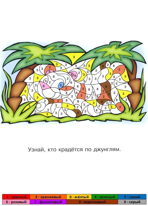 raskraska-djungli (505x700, 106Kb)
