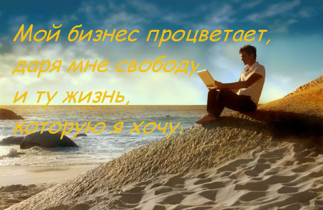 4278666_cheloveknapoberezhe2 (640x416, 71Kb)