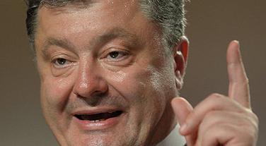 Недостойный президент Пётр Порошенко