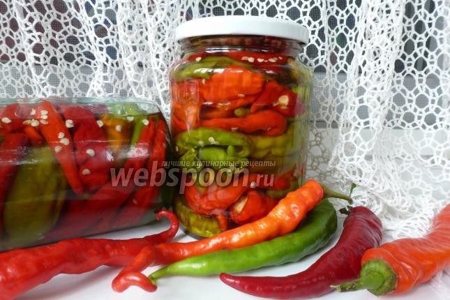 перец красный на зиму рецепты с фото