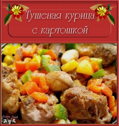 4303489_aramat_0390f (420x443, 239Kb)