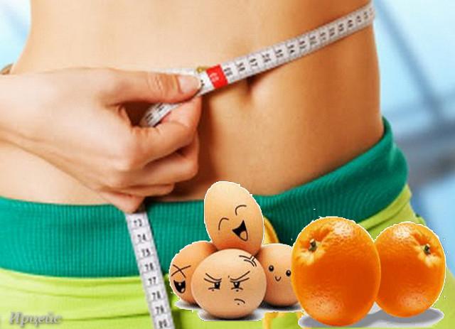 диета на грейпфрутах на 2 недели
