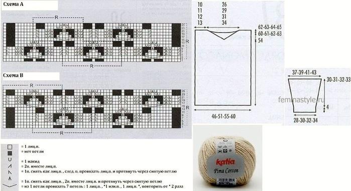 img(3) (700x381, 171Kb)
