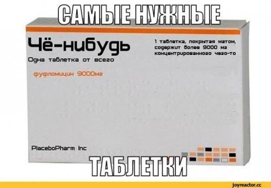 1411347536_clip_image0043 (530x367, 39Kb)
