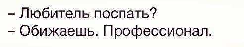 smeshnie_kartinki_141078277411 (492x96, 30Kb)