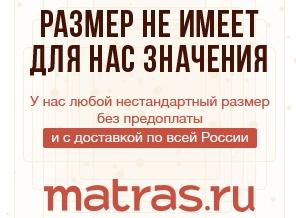 2719143_matras_ru_02 (296x218, 33Kb)