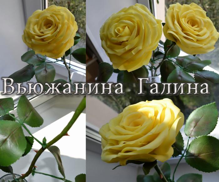 Моя работа -  эти розы. (700x583, 442Kb)