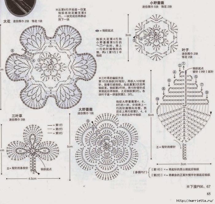 Брошь из цветочков крючком. Схемы1 (700x664, 366Kb)