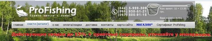 1207817_Bezimyannii (700x135, 73Kb)