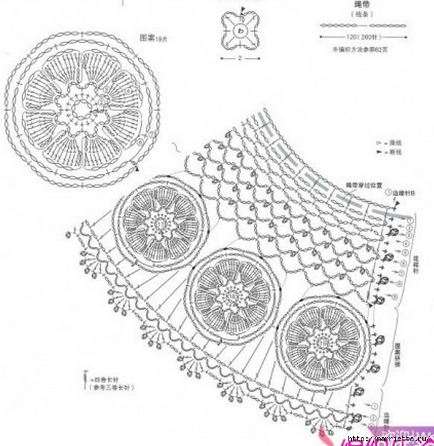 Крючком. Кружевной воротник с объемными цветами (5) (634x652, 206Kb)