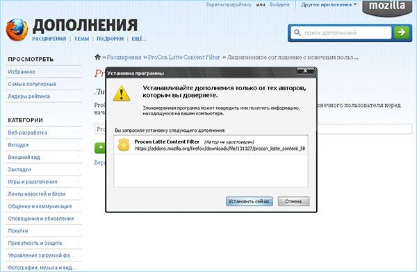 4153430_1359262258_skrin2 (600x392, 79Kb)