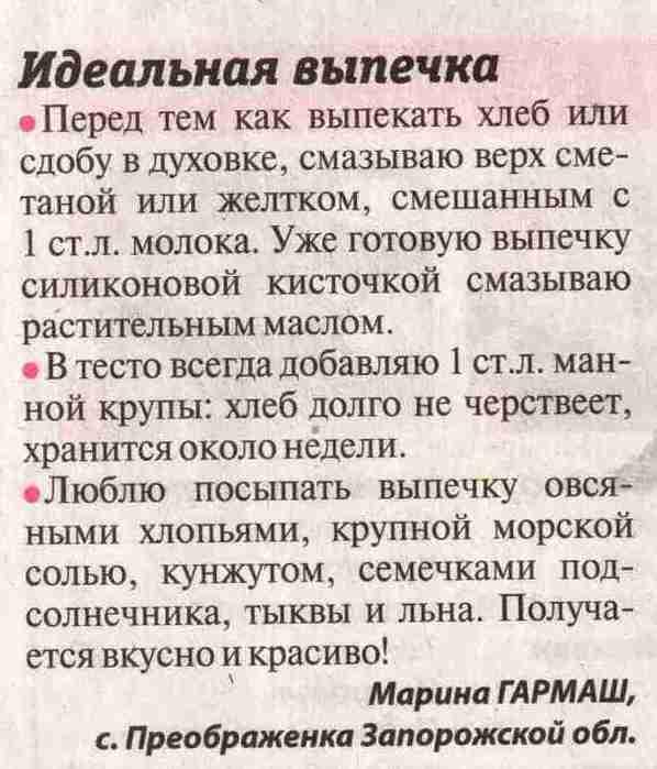 5393736_ptichi_gnezdishki1_1_ (598x700, 35Kb)