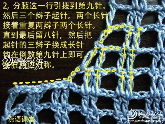 вязание крючком. детский жилет с мишкой (3) (700x525, 326Kb)