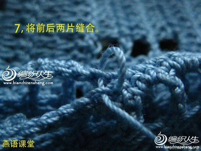 вязание крючком. детский жилет с мишкой (8) (700x525, 218Kb)