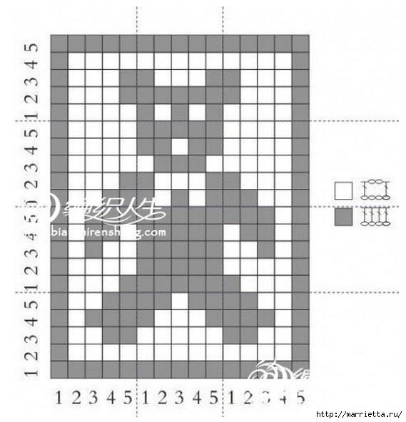 вязание крючком. детский жилет с мишкой (11) (569x592, 141Kb)