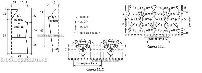 VC13_02-11a (700x255, 74Kb)