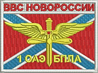 Пограничники зафиксировали полет 3 реактивных самолетов ВС РФ возле границы - Цензор.НЕТ 9085