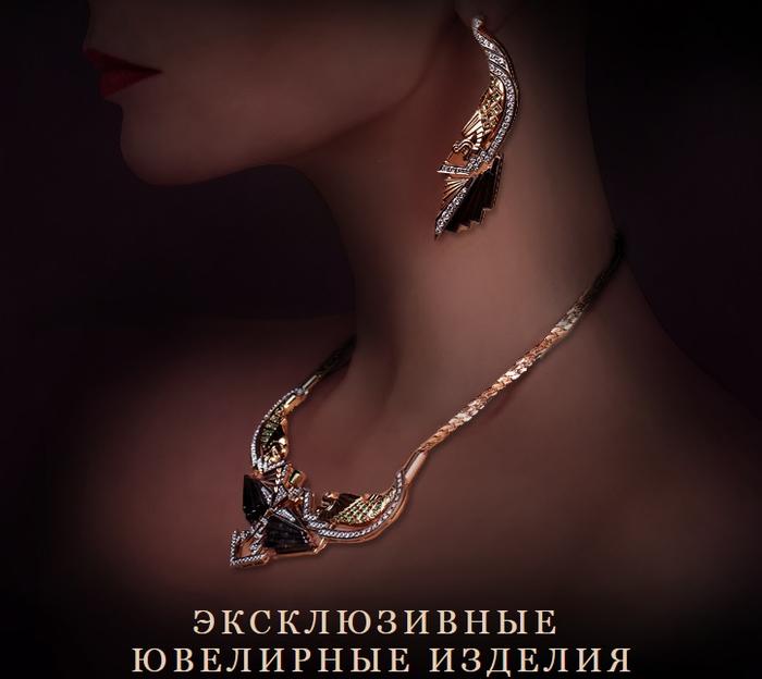 Эксклюзивные коллекционные ювелирные украшения (4) (700x624, 225Kb)