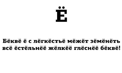 3980223 (500x300, 15Kb)