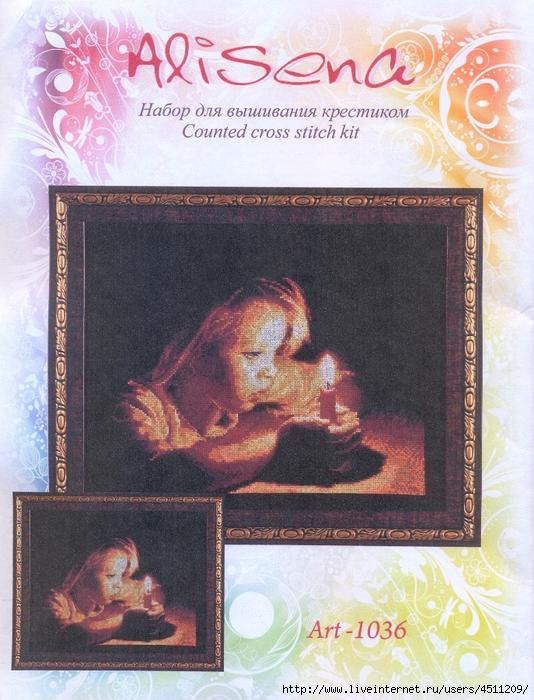 Девушка со свечой схема вышивки 46