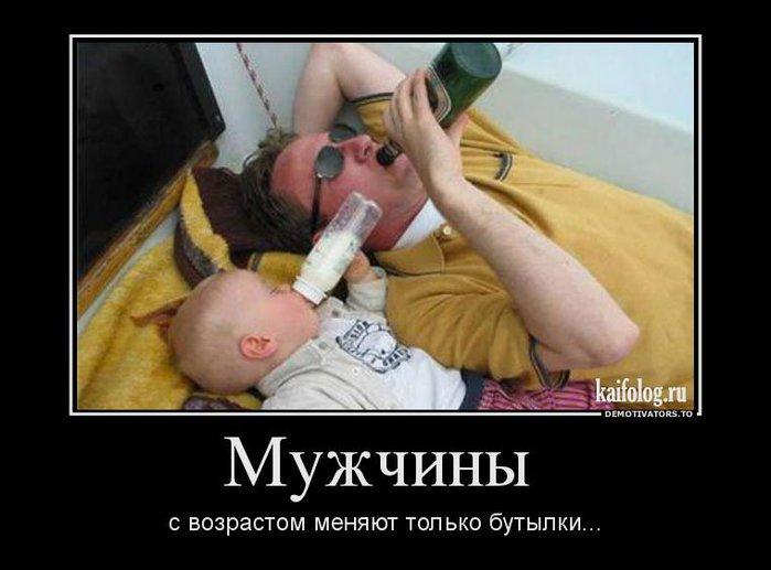 1395118671_002 (700x517, 50Kb)