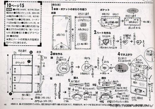 molde porta corresp (500x351, 212Kb)