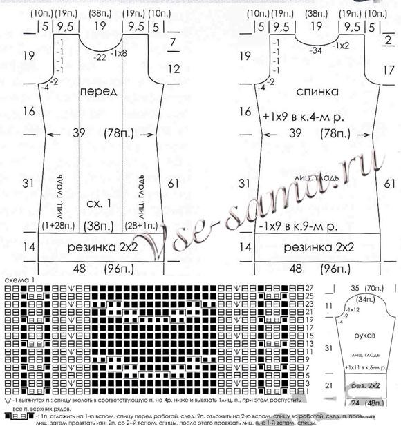 Plate-serogo-tcveta-ch (580x617, 96Kb)