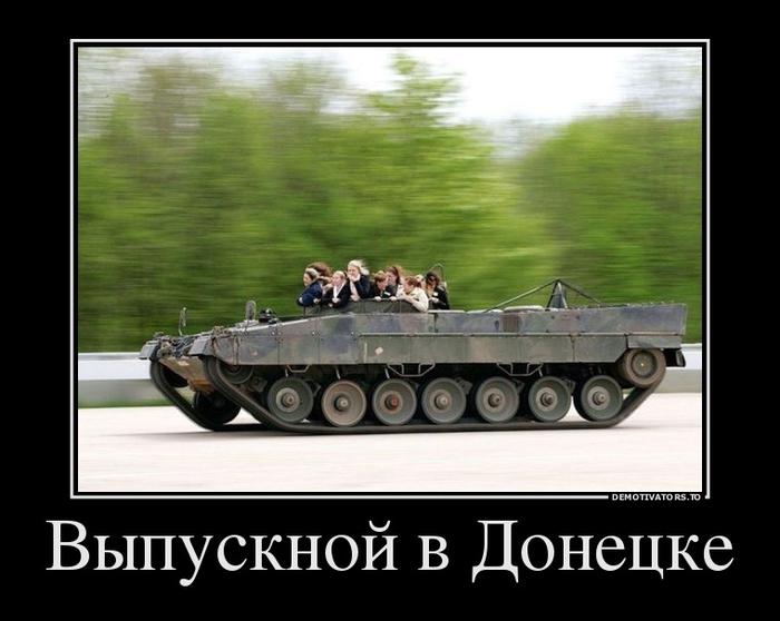 3895446_vyipusknoj-v-donetske (700x558, 171Kb)