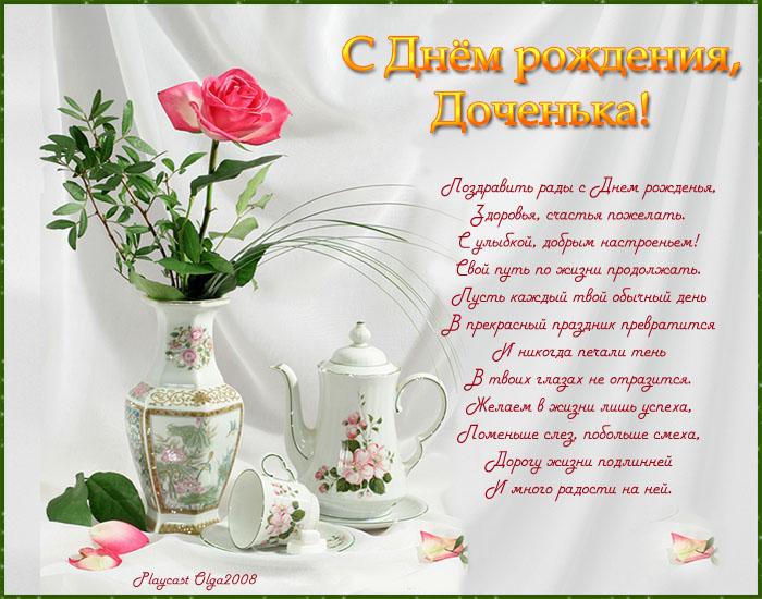 Официальное поздравления с 23 февраля от путина