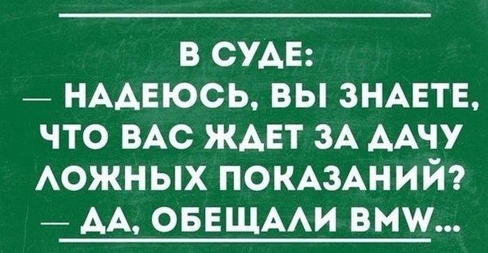 1407744950_prikoly-15 (700x363, 222Kb)
