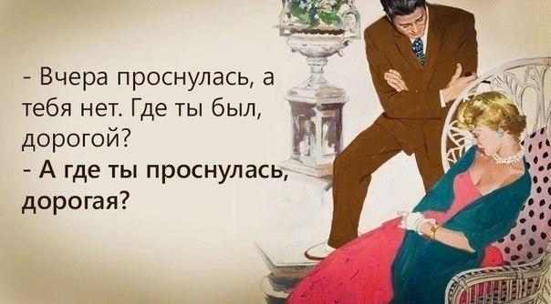 3821971_prosnylis (604x334, 46Kb)