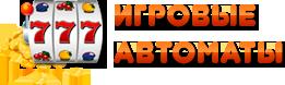 logo (261x78, 23Kb)