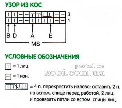 vg9tAVj_TDc (400x355, 70Kb)