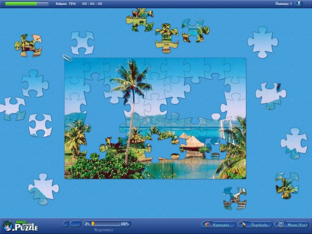 infinite-jigsaw-puzzle-screenshot3 (640x480, 254Kb)