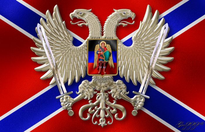НОВОРОССИЯ  RUSSIA (700x451, 655Kb)