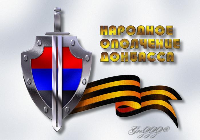 FLAG NOD 26 (700x492, 518Kb)