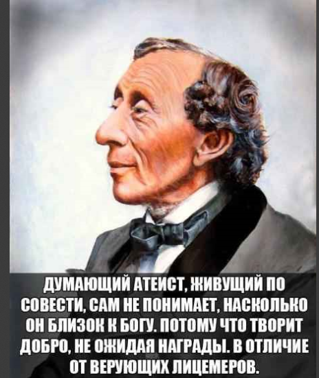 4456160_Bezimyannii (464x551, 353Kb)