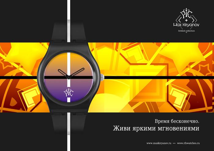 RFS_MaxKiryanov_black (700x494, 218Kb)