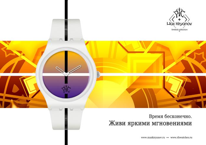 RFS_MaxKiryanov_white (700x494, 219Kb)