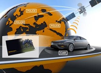 Мониторинг транспорта с помощью современных интеллектуальных систем.