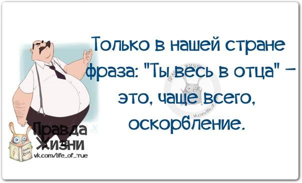 1411671120_frazki-5 (604x367, 137Kb)