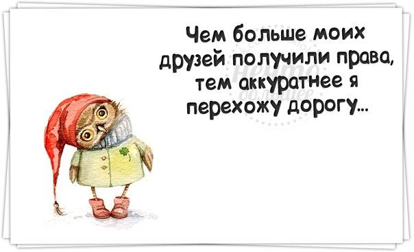1411671147_frazki-12 (604x367, 90Kb)