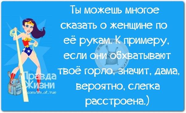 1411671162_frazki-18 (604x367, 228Kb)