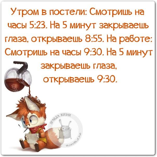 1411671174_frazki-24 (604x604, 275Kb)