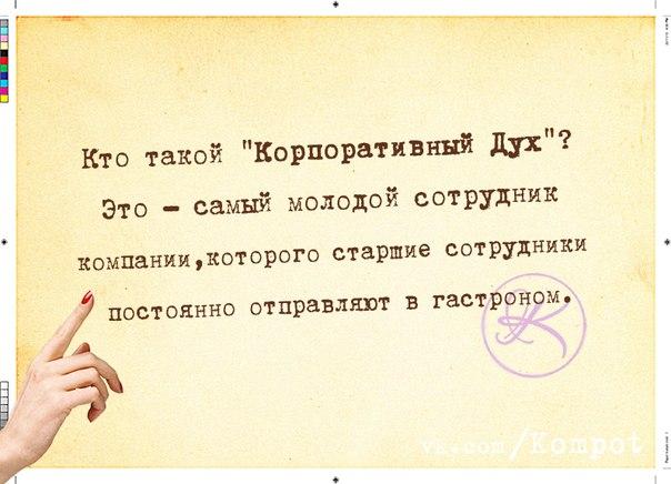1411671178_frazki-9 (604x436, 220Kb)