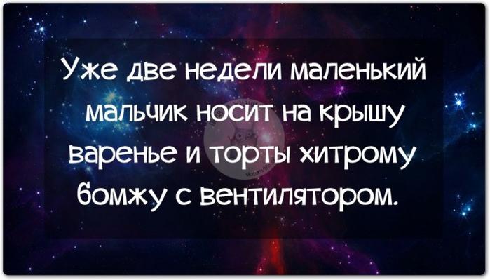 1411671190_frazki-17 (700x399, 254Kb)